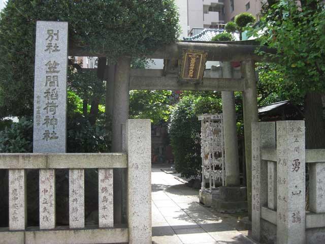 東京初詣神社笠間稲荷神社