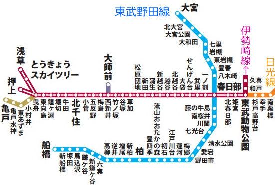 tobuhonsen_c2
