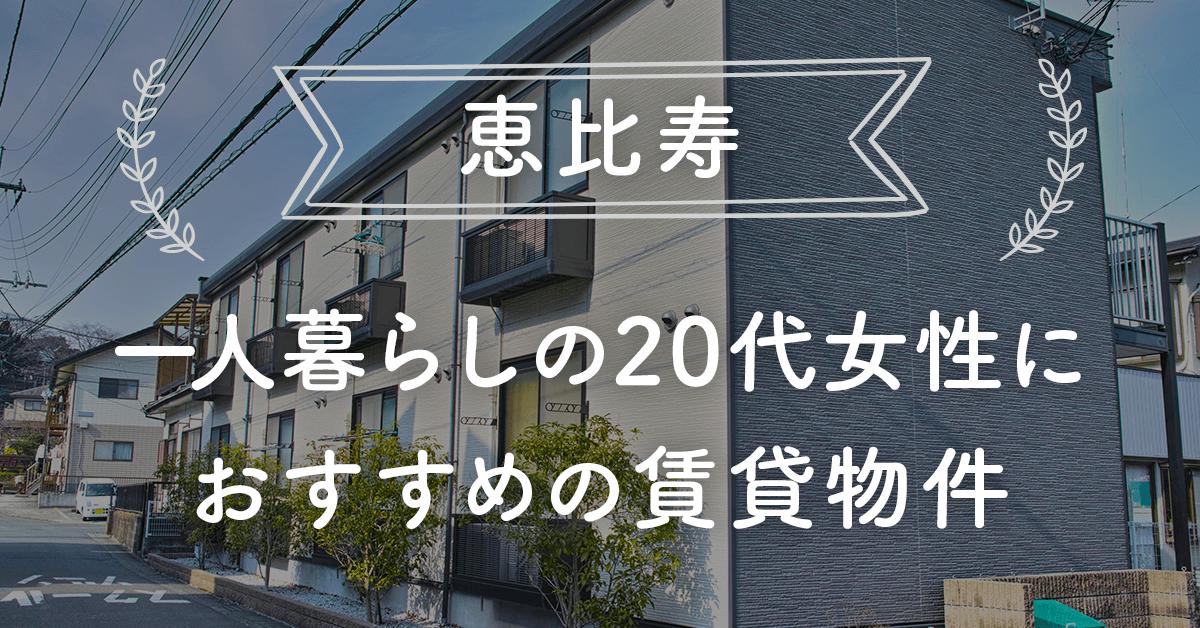 2016_07_04_eyecatch2 (1)