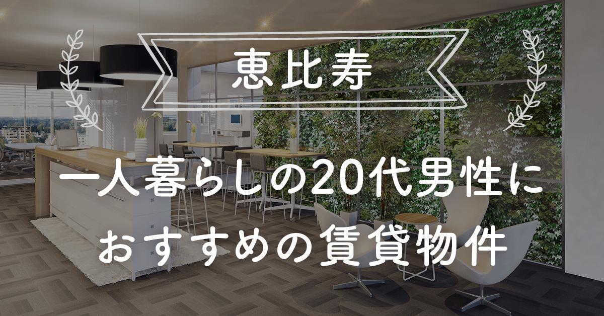 2016_07_04_eyecatch1-1