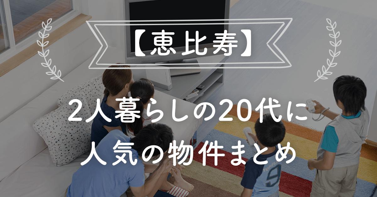 2016-06-13_eyecatch06