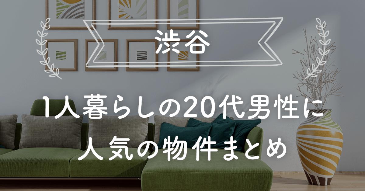 2016_06_22_eyecatch10
