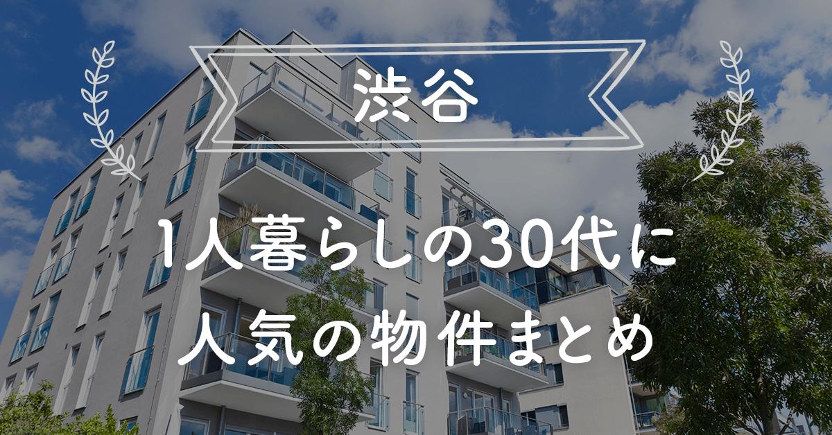 2016_06_22_eyecatch11