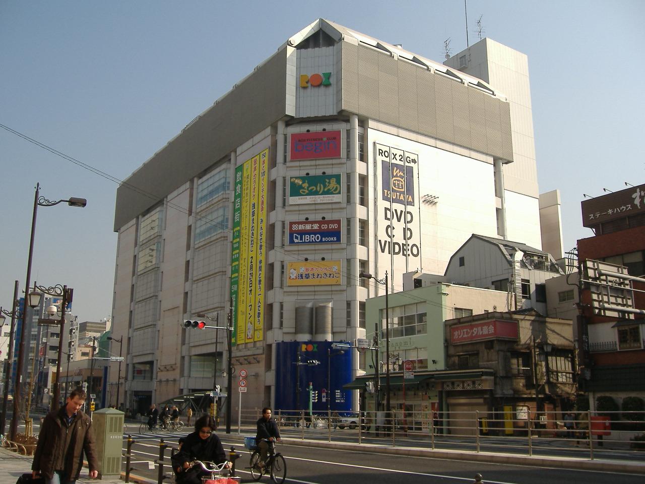 Asakusa-ROX