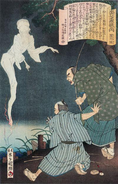 Kuniteru_Honjo-nana-fushigi_Oitekebori (1)