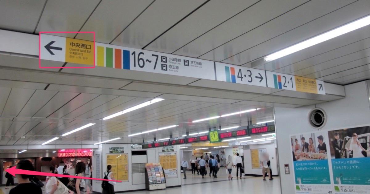 京王線ルート1