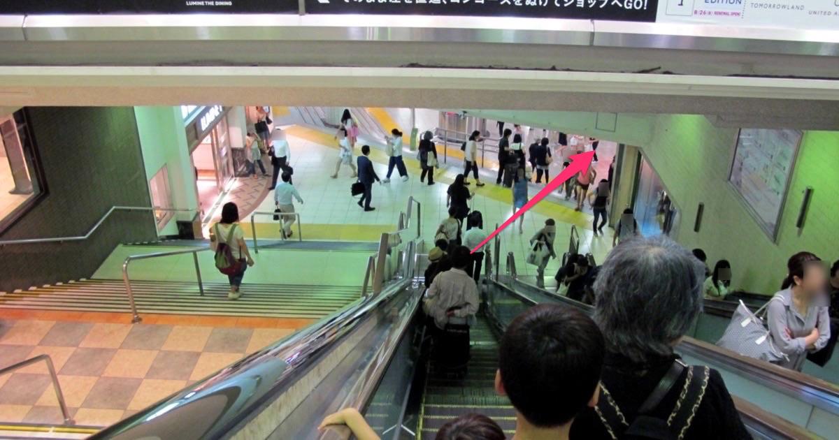 大江戸線6
