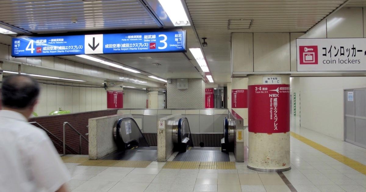 横須賀線総武線