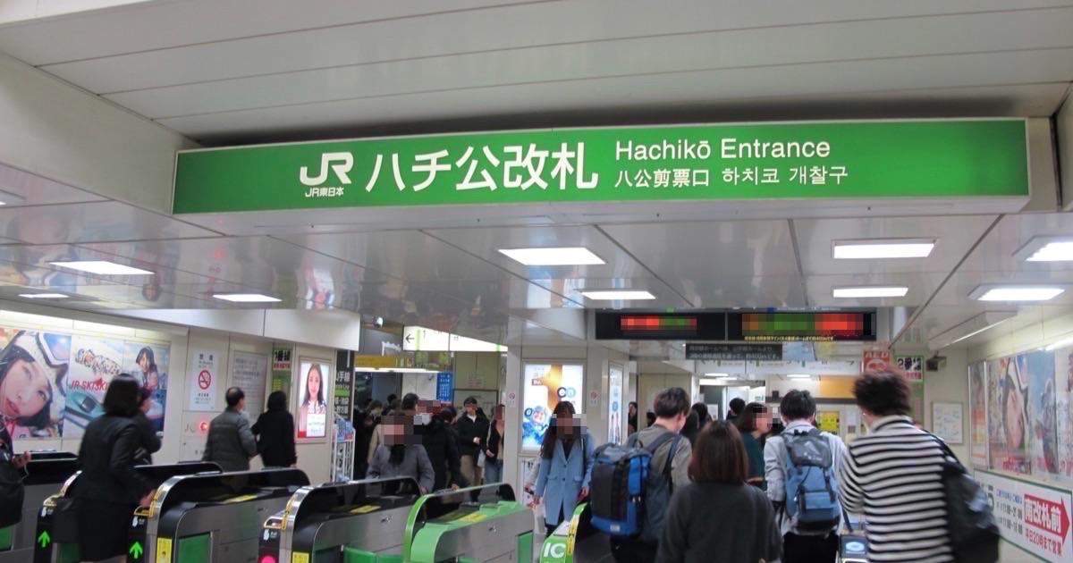 【完全保存版】地下の魔窟「渋谷駅」を完全攻略〜最短乗換 ...