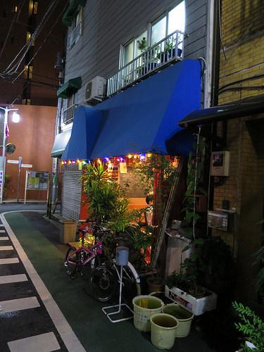 16.ガテモタブン