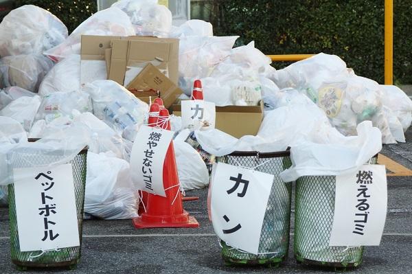 ゴミ 分別 区 目黒